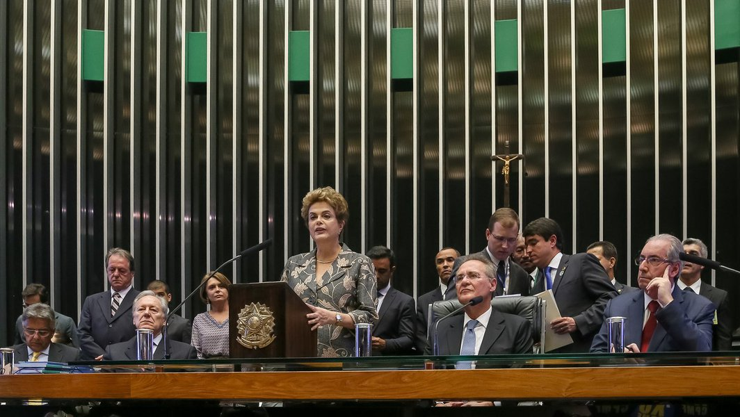 Dilma Rousseff no Congresso Nacional