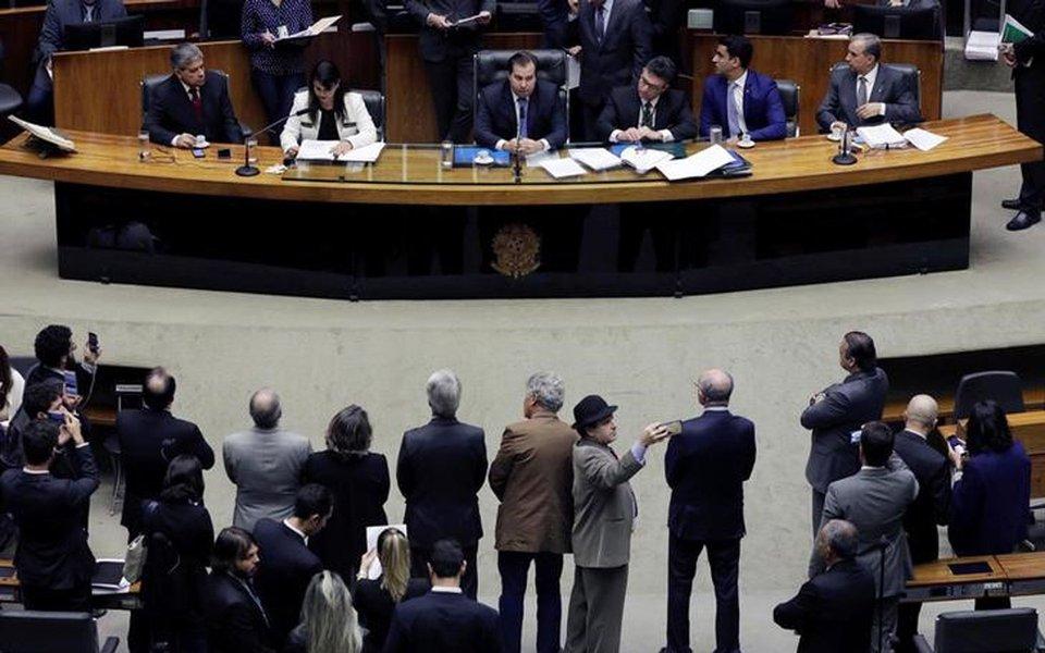 Plenário da Câmara dos Deputados em Brasília 29/06/2017 REUTERS/Ueslei Marcelino