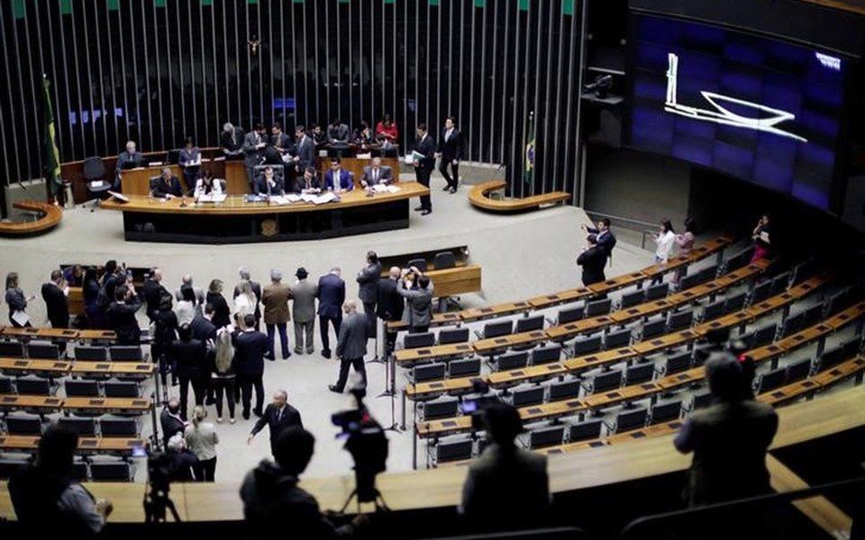 Plenário da Câmara dos Deputados, em Brasília 29/06/2017 REUTERS/Ueslei Marcelino