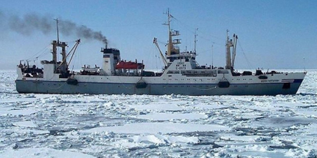 In this undated photo provided by Russian Emergency Situations Ministry, a Russian trawler, the same type as Dalny Vostok, is seen in an undisclosed location. The Russian freezer trawler Dalny Vostok with an international crew of 132 sank Thursday morning