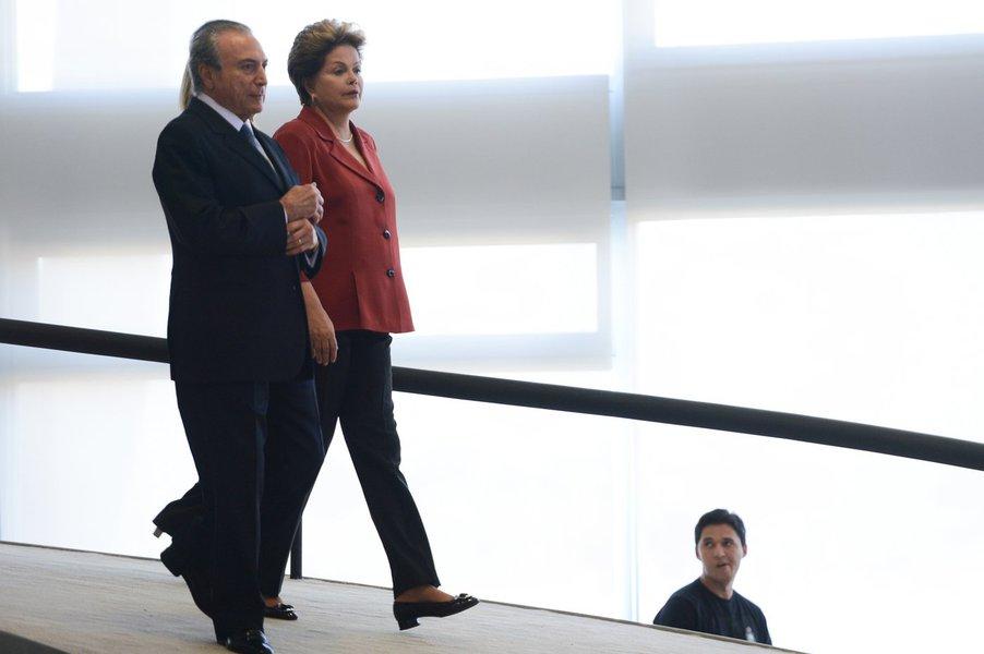 """""""Não concordamos com interferências"""", diz Dilma"""