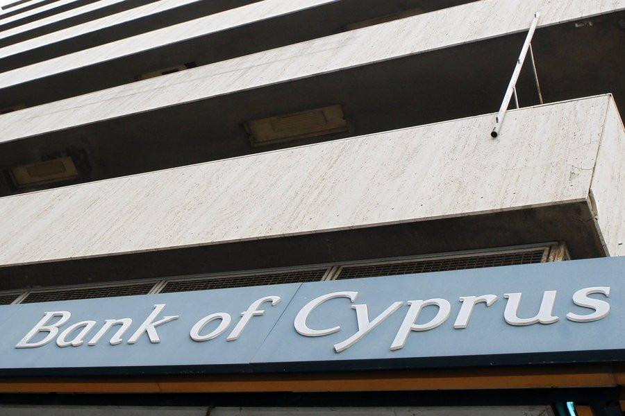 Chipre detalha perdas para grandes clientes de banco