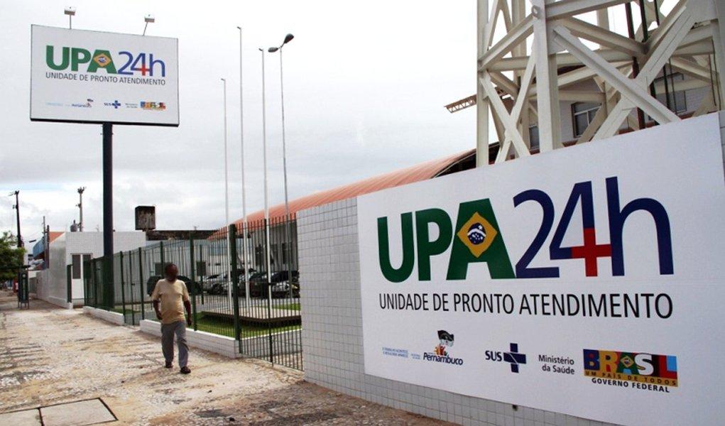 UPA da Imbiribeira é certificada pela ONA
