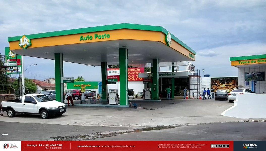 De acordo com oSindicato do Comércio Varejista de Derivados de Petróleo do Estado do Ceará (Sindipostos), caso a greve dos caminhoneiros não seja resolvida logo, Fortaleza poderá ficar sem combustível a partir de amanhã. Vários postos da cidade já estão sem combustível