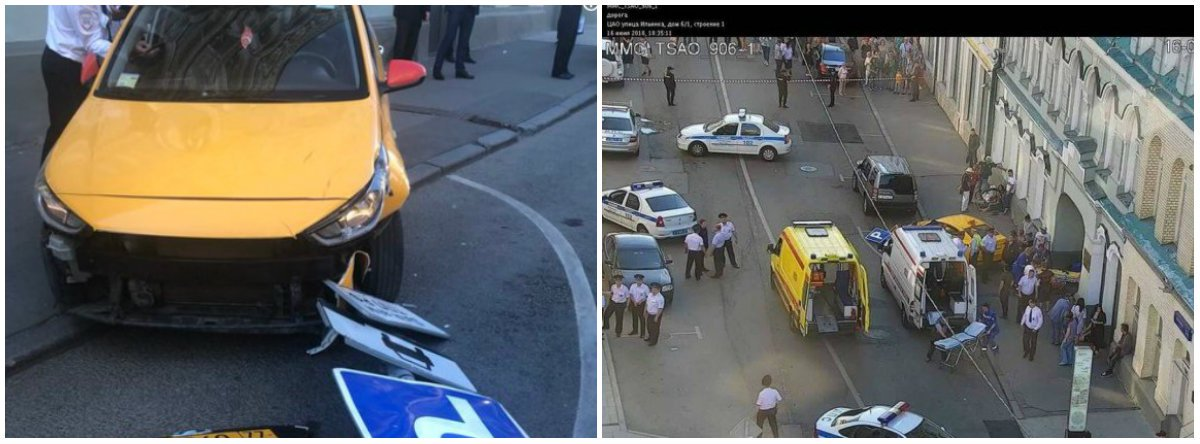 Um táxi atropelou uma multidão próximo ao shopping center Gostiny Dvor, em Moscou, deixando ao menos 7 feridos; motorista foi preso com uma carteira de motorista do Quirguistão; segundo a polícia, o taxista teria perdido o controle do carro e invadido a calçada