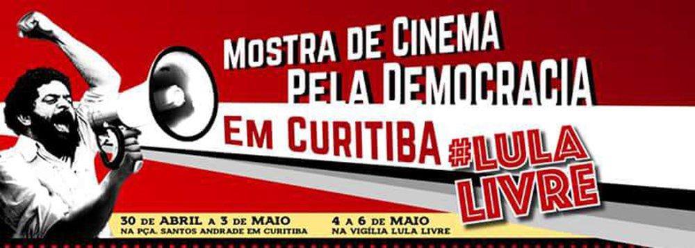 """Iniciativa de produtores, cineastas, técnicos e artistas tem vários filmes confirmados e reúne contribuições na internet até a data do evento, a partir desta segunda-feira 30; documentário """"O Processo"""", de Maria Augusta Ramos, que retrata o impeachment de Dilma Rousseff, estará na sessão de abertura; confira a programação"""