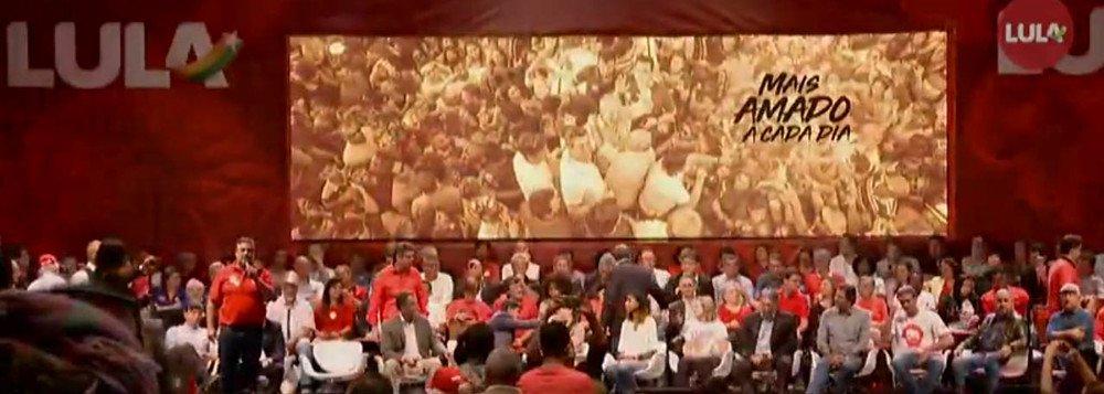 Com o lançamento da pré-candidatura de Lula em Contagem, marco da história sindical e da luta política dos trabalhadores com as greves de 1968 contra a Ditadura Militar, o Lulismo e o PT fizeram de Minas o Estado chave para a construção da unidade nacional progressista