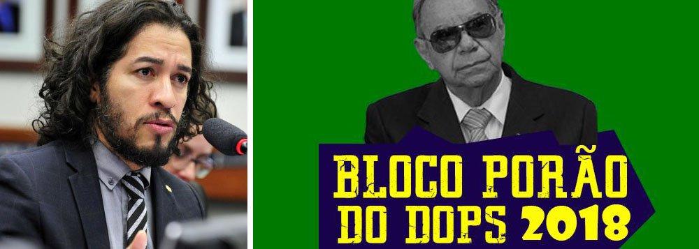"""O deputado Jean Wllys (PSOL-RJ) comemorou a decisão da justiça paulistana que proibiu que o bloco """"Porão do DOPS"""" se utilize de qualquer meio de """"enaltecimento ou divulgação de tortura""""; """"Os criadores e apoiadores do bloco """"Porão do DOPS"""" terão que se contentar em ver a alegria e as cores de uma festa sobretudo democrática e plural passando pela avenida à sua frente! Será um péssimo dia para colocar o bloquinho dos ressentidos e dos mal-amados na rua, não?"""", questiona"""