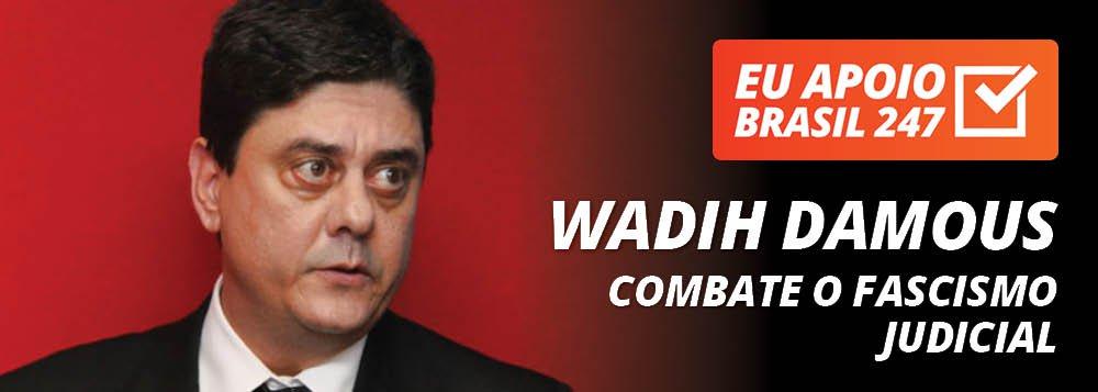 """O deputado Wadih Damous (PT-RJ) apoia a campanha de assinaturas solidárias do 247. """"Reconstruir o estado democrático de direito, reafirmar o princípio da soberania popular pressupõe o combate ao monopólio da mídia e ao fascismo judicial.O 247 tem tido papel essencial nesse sentido.Por isso, sou leitor, sou colaborador assíduo e apoio a campanha de assinaturas solidárias"""", diz ele"""
