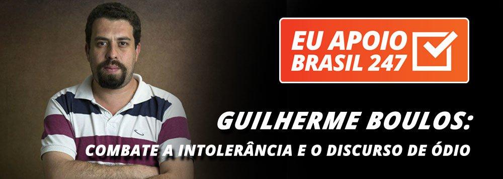 """Coordenador do Movimento dos Trabalhadores Sem Teto (MTST) e líder da Frente Povo Sem Medo, Guilherme Boulos, também apoia a campanha de assinaturas solidárias do Brasil 247; """"Num momento como esse, de avanço do conservadorismo, do discurso de ódio e de intolerância em toda a mídia, é mais do que importante fortalecer os meios democráticos e que dão voz aos movimentos sociais. Por isso, eu apoio esta campanha do Brasil 247"""", disse Boulos"""