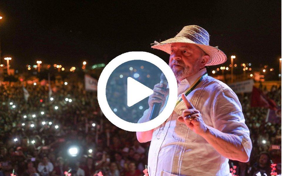 """Em discurso em Sergipe, Lula disse não ter medo e alertou aqueles que o perseguem que eles não têm que se preocupar com ele; """"Nesse país não adianta me perseguir. Um nordestino que não more de fome até os cinco anos de idade, não tem por que ter medo de mais nada.Essas pessoas que não admitem que o pobre deixe de ser pobre não têm de se preocupar comigo, mas com vocês. Com todos que querem mudar o país"""", afirmou, citando """"milhões e milhões"""" que representariam os sedentos por mudanças; discurso ocorreu durante encontro com a Frente Brasil Popular no Estado; ele voltou a incentivar os mais jovens a entrar para a política: """"Eu quero dizer a cada jovem: temos condições para mudar o país. O Brasil será o que a gente quiser que ele seja. Basta a gente participar"""""""