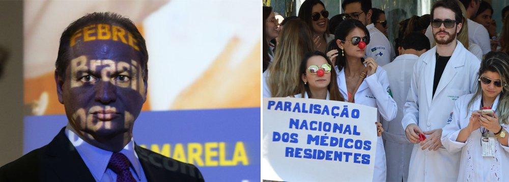 """Nesta quinta-feira (3), médicos vão às ruas para protestar contra o ministro e suas agressões à categoria. Em nota de repúdio, Abrasco defende """"um outro ministro para uma outra política""""; curiosamente, a classe médica esteve na linha de frente dos protestos em favor do golpe contra a presidente legítima Rousseff; leia reportagem da Rede Brasil Atual"""