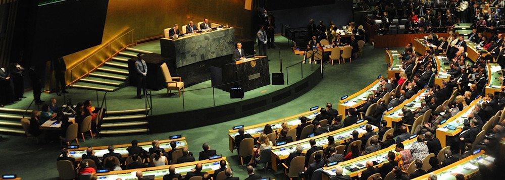 """O Conselho de Segurança da Organização das Nações Unidas (ONU) se reunirá na segunda-feira (24) para discutir o mais sangrenta onda de violência entre palestinos e israelenses em anos, disseram neste sábado diplomatas; Suécia, Egito e França solicitaram o encontro para """"discutir urgentemente"""" como os pedidos para impedir a escalada do conflito em Jerusalém podem ser atendidos, informou no Twitter o vice-embaixador da Suécia na ONU, Carl Skau"""