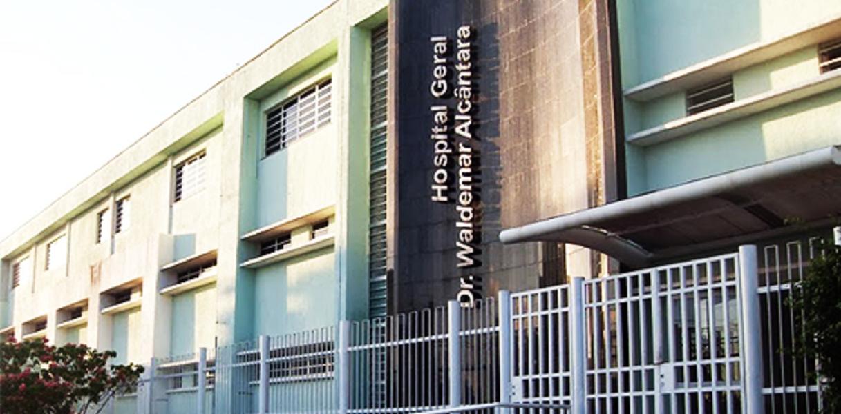 O governador Camilo Santana participa, na manhã de hoje, da solenidade de entrega da Certificação em Excelência, nível III, para o Hospital Geral Dr. Waldemar Alcântara, conferido pela Organização Nacional de Acreditação (ONA).O HGWA é o único hospital público de Fortaleza Acreditado com Excelência