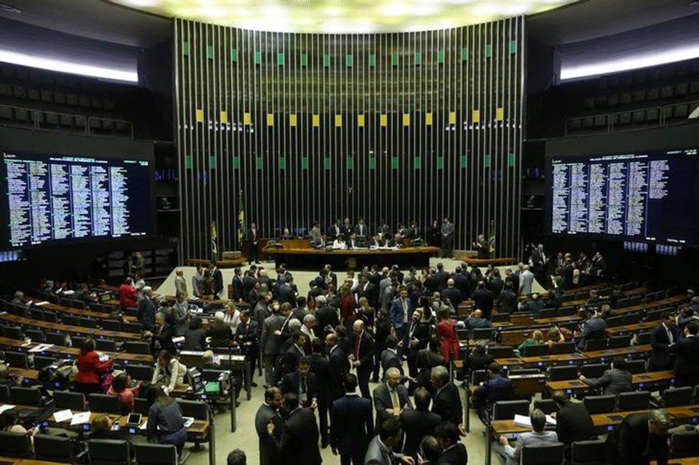 Vista geral do plenário da Câmara dos Deputados 2/8/2017 REUTERS/Adriano Machado