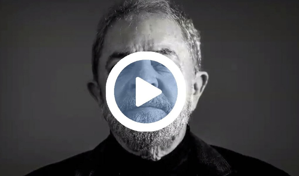 """Viraliza nas redes sociais um vídeo que mostra os abusos cometidos pela operação Lava Jato contra o ex-presidente Lula; narrador lembra que Lula já teve os sigilos telefônico e bancário devassados pela Justiça; """"Sabe quantas contas encontraram? Nenhuma. Sabe quantas ligações com ameaças ou combinações de quantias? Nenhuma""""; """"Hoje é o Lula que já perdeu a mulher, a paz. E se fosse você?"""", questiona a peça"""