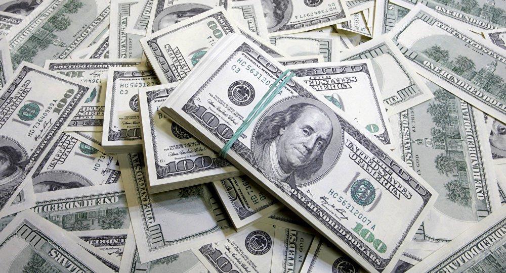 O economista russo Valentin Katasonov comentou a possibilidade de maior endurecimento da política monetária dos EUA e as suas consequências para a economia mundial;a presidente da Reserva Federal (Fed, o banco central norte-americano), Janet Yellen, informou sobre a possibilidade de endurecimento da política monetária