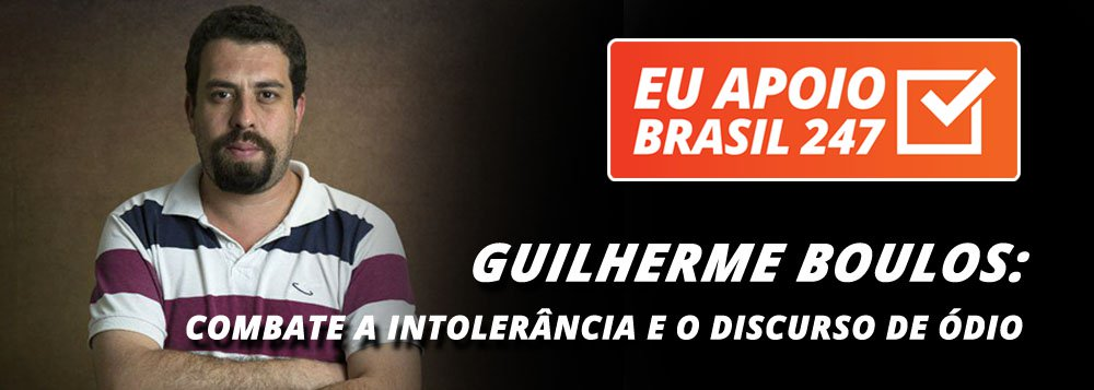 """O ativista Guilherme Boulos, militante do MTST, apoia a campanha de assinaturas solidárias do 247. """"Num momento como esse, de avanço da intolerância e do discurso de ódio em toda a mídia, é mais do que importante fortalecer os meios democráticos e que dão voz aos movimentos sociais"""", diz ele"""
