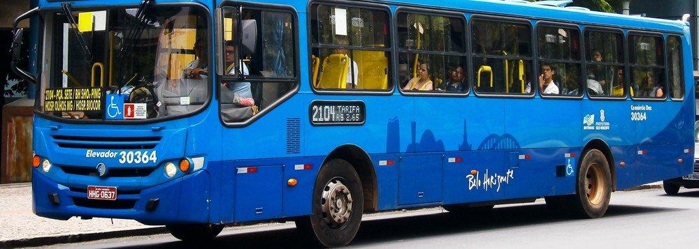 O maior carnaval da história de Belo Horizonte exigirá do poder público uma gestão eficiente para atender a demanda por transporte dos foliões e ao mesmo tempo minimizar os impactos dos congestionamentos; a expectativa é que as ruas sejam ocupadas, entre nesta sexta-feira (24) e quarta-feira (1º), por 2,4 milhões de pessoas; para lidar com os desafios que a situação impõe, a Empresa de Transportes e Trânsito de Belo Horizonte (BHTrans) criou uma rede de transporte especial para estes dias