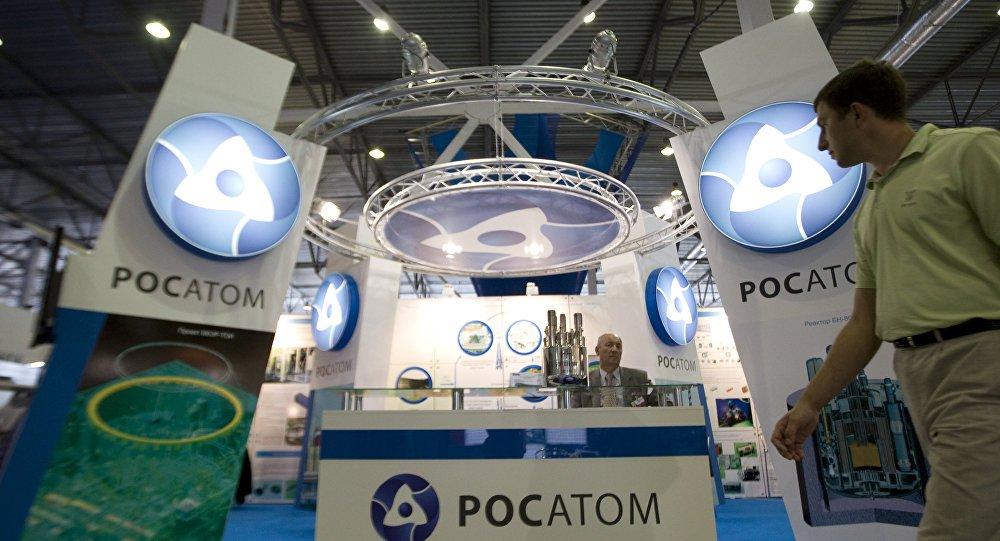 """Empresa Uranium One Inc., que integra a estatal Rosatom Uranium One, venceu licitação internacional para o fornecimento em 2017 de 400 toneladas de urânio natural para as Indústrias Nucleares do Brasil (INB), empresa especializada na produção de combustível para usinas nucleares, informou o serviço de imprensa da Uranium One Inc; """"Esta é a primeira entrega de produtos de nossa empresa não só ao Brasil, mas também a toda a América do Su"""", disse o presidente do conselho executivo da Uranium One Inc., Vasily Konstantinov"""