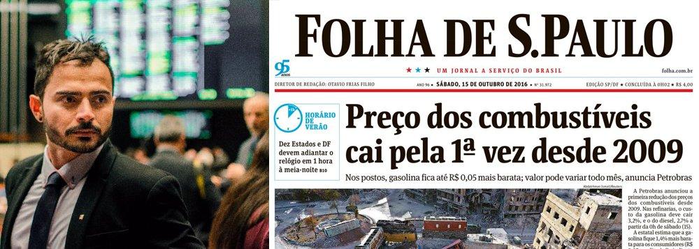 """Jornalista George Marques observa que a imprensa divulgou com """"esplendoroso destaque""""a suposta redução pela Petrobras nos preços dos combustíveis, mas nesta segunda-feira 17, """"a mesma Grande Imprensa anuncia sem grande entusiasmo que o preço da gasolina em São Paulo, por exemplo, será reduzido a míseros 1 centavo. 1 centavo, repito"""""""