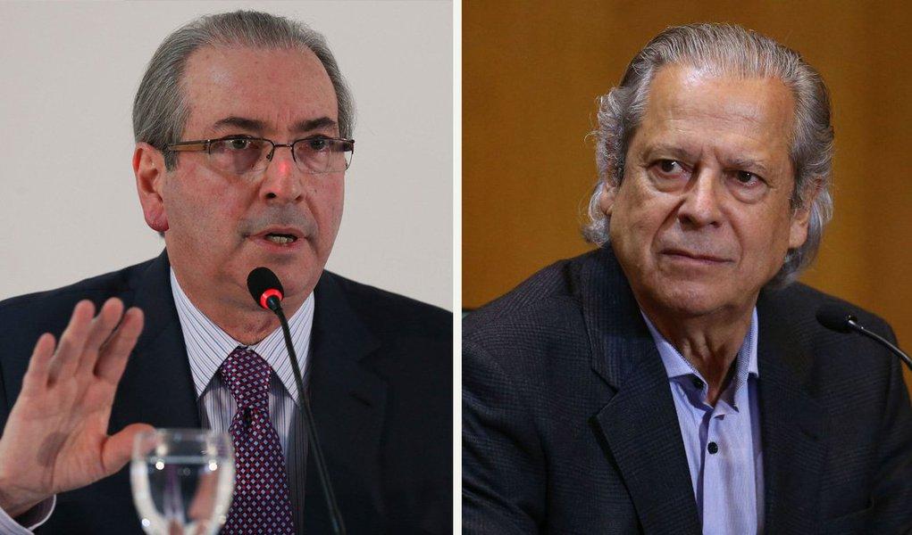 Enquanto José Dirceu desde 2005 é achincalhado e encarcerado sem culpa juridicamente e tecnicamente comprovada, Eduardo Cunha, político envolvido com mil corrupções e malfeitos demonstra todo seu poder e escárnio perante a Lei e diante da Nação, como a complacência da Justiça e do MPF