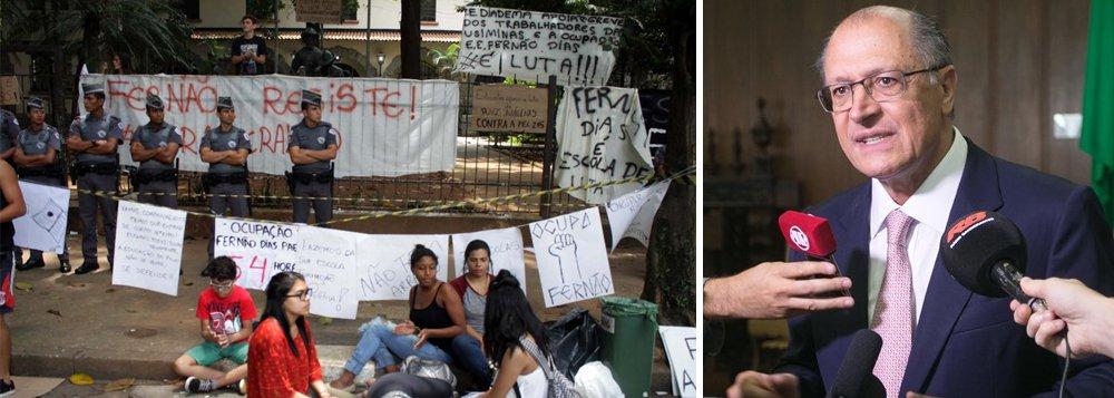 """Essas unidades não fizeram ou não concluíram o Sistema de Avaliação de Rendimento Escolar de São Paulo (Saresp): """"Não saberemos se elas atingiram a meta ou não. Em consequência, não haverá o pagamento dos bônus aos servidores"""", confirmou o secretário de Estado da Educação, Herman Voorwald; as escolas ocupadas representam cerca de 3,4% das 5.147 unidades da rede pública de ensino"""