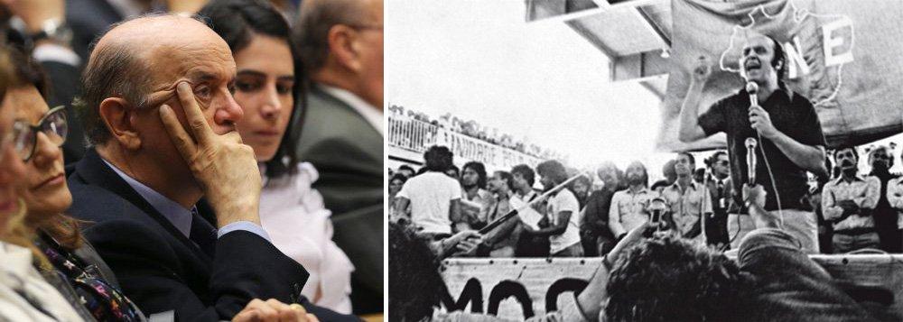 """""""Não satisfeito em ser lembrado por ter se submetido a uma tomografia computadorizada após ser atingido na cabeça por uma dilacerante bolinha de papel (...), durante a campanha presidencial de 2010, tudo indica que Serra também ficará marcado por se aliar ao pior do pior da política brasileira em 2016, na criação de um impeachment sem crime de responsabilidade"""", afirma o colunista do 247 Alex Solnik em retrato sobre o senador tucano; """"De tanto tentar golpear os amigos, o partido, as mulheres e os que o derrotaram nas urnas, golpe já virou sinônimo de Serra. E, tal como daqui para a frente não vai ter golpe, também não vai ter Serra"""""""