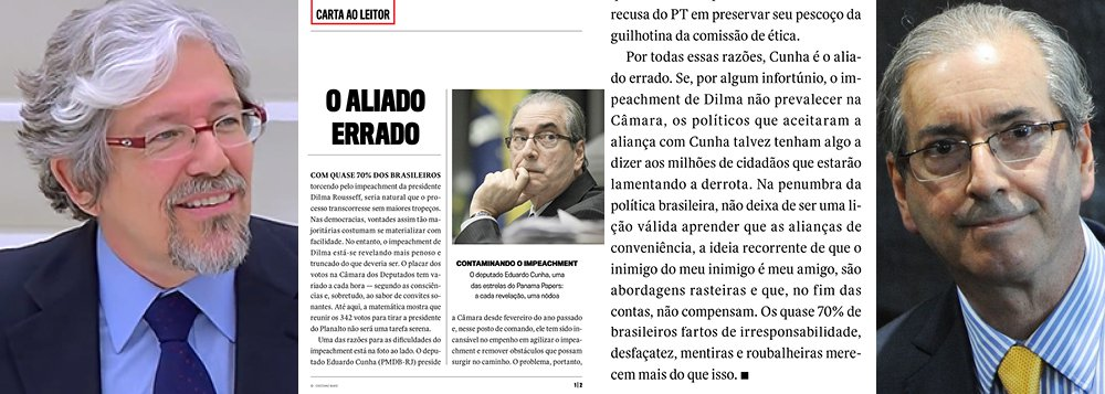 """Editorial deste fim de semana da revista Veja, agora comandada por André Petry, sinaliza que a Abril está ciente de que a oposição não tem os votos necessários para consumar o golpe contra a democracia que vem sendo conduzido pela aliança entre os """"moralistas"""" do PSDB e o deputado Eduardo Cunha (PMDB-RJ); mais do que isso, Veja diz que a presidente Dilma Rousseff tem razão ao dizer que Cunha instalou o processo por """"vingança"""", o que já bastaria para anular o processo, e diz que a oposição errou ao se aliar ao presidente da Câmara; """"Desmoralizado por propinas e contas secretas na Suíça, Cunha, com sua presença, contamina a lisura do impeachment"""""""
