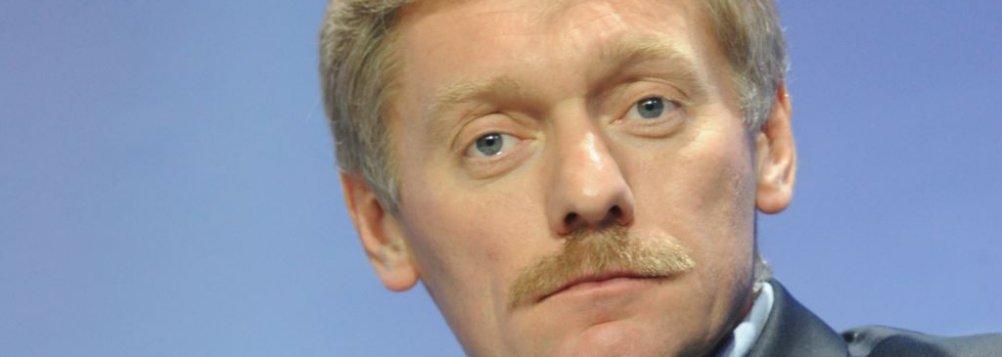 """O porta-voz do presidente da Rússia, Dmitri Peskov, comentou a publicação do jornal The Guardian sobre os supostos vínculos com o governo russo dos torcedores envolvidos em brigas na França; """"É mais um exemplo de até que ponto alguns indivíduos chegam em sua russofobia"""", disse Peskov"""