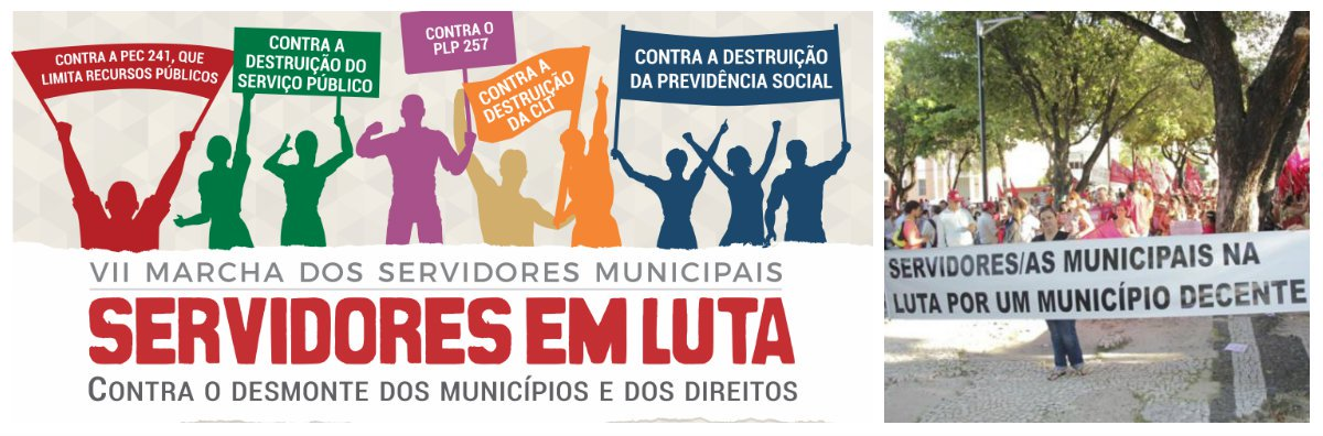 10 mil trabalhadores devem ocupar o Centro de Fortaleza no dia 16 de setembro. A atividade combate os projetos de lei que podem destruir as garantias dos funcionários públicos e as reformas trabalhista e da previdência