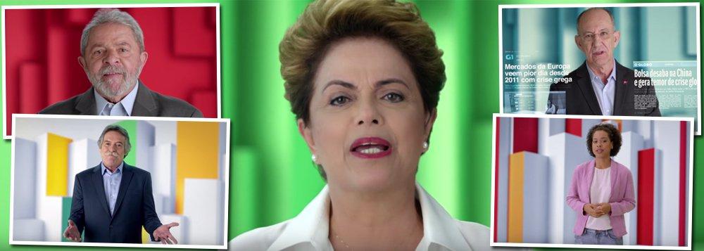 """Dilma diz saber suportar """"pressões e injustiças"""""""