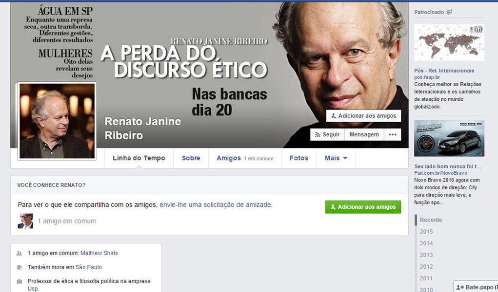 """O novo ministro da Educação, Renato Janine Ribeiro, usou o Facebook para comentar sua ida para o governo federal; """"Tomarei posse no dia 6 de abril e depois disso terei o prazer, e cumprirei o dever, de dar todas as entrevistas que forem necessárias. Só peço compreensão para a necessidade de estudar os dossiês antes de entrar em detalhes sobre eles"""", disse ele;""""Afinal, como pode alguém ir para a Educação se não começar estudando??""""; ele também disse ter ficado impressionado com a quantidade de gente """"torcendo pelo Brasil"""""""