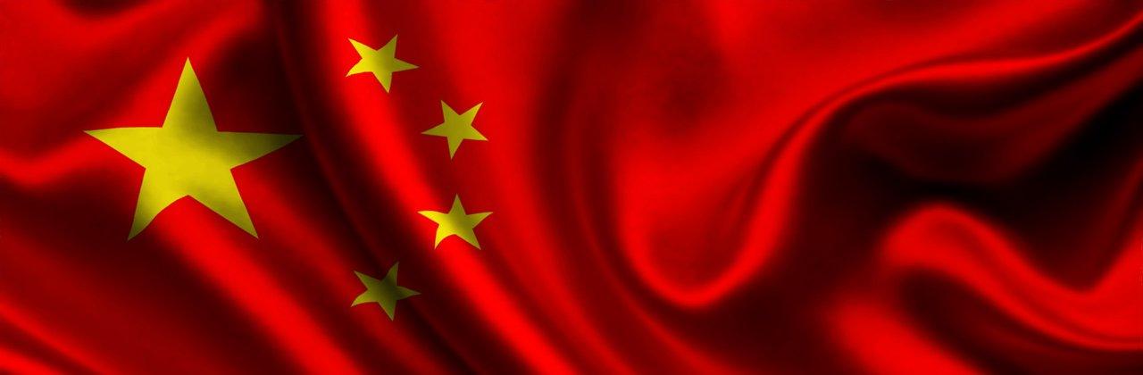 A economista Dambisa Moyo fala de um novo modelo econômico mundial, cada vez mais atraente, desenvolvido pela China: Um chamado à cooperação política e econômica de mente aberta, em nome de uma transformação mundial