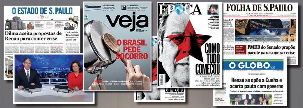 """Faturamento com anúncios em TVs abertas, jornais, revistas e rádios somados caiu 8,5% no primeiro semestre deste ano em relação ao mesmo período de 2014; números são da pesquisa de mercado sobre investimentos publicitários do Ibope Media;o meio mais atingido foi o de revistas, com queda de 20,9%; dados são destacados porHelena Sthephanowitz, na Rede Brasil Atual, que avalia queos veículos tradicionais """"perderam fatias do mercado publicitário para o meio internet e para mídias mais segmentadas""""; ela aponta, porém, um """"erro estratégico"""": """"apostar no 'quanto pior, melhor' foi um tiro no pé""""; """"Os números demonstram que a crise na mídia tradicional é muito maior do que a crise na economia brasileira como um todo. É como se o PIB da velha mídia encolhesse 8,5%"""", afirma"""