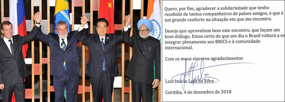 Lula aos BRICS: Brasil voltará a se integrar à comunidade internacional