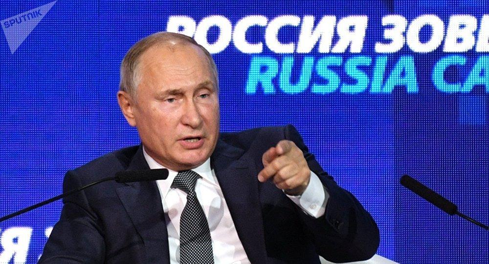 Putin diz que incidente no estreito de Kerch foi provocação organizada por Poroshenko