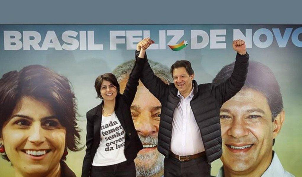 Renato Rabelo: hora da decisão, voto Haddad-Manuela!