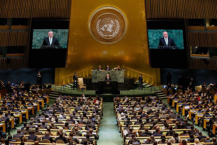 Startup brasileira é selecionada em programa ligado da ONU