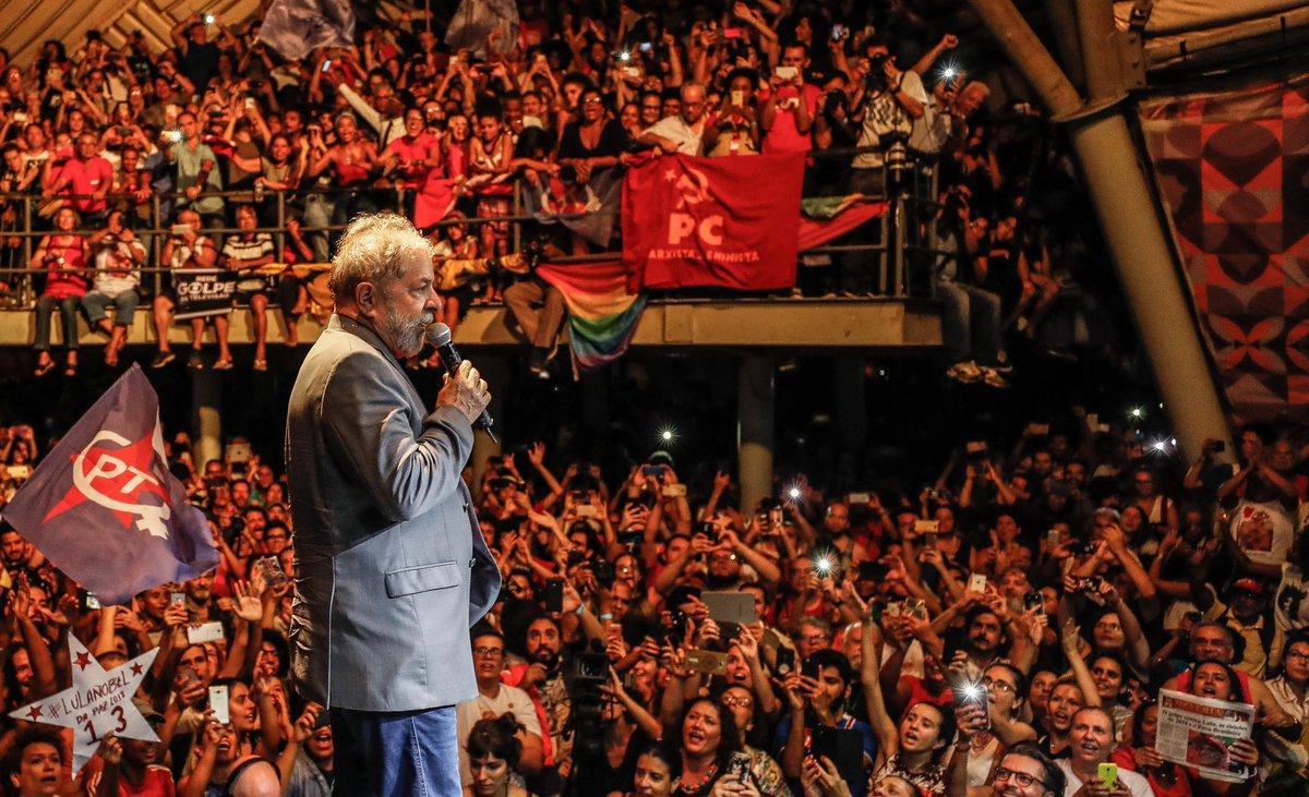 Jurisprudência para Lula: ficar preso ou ficar preso