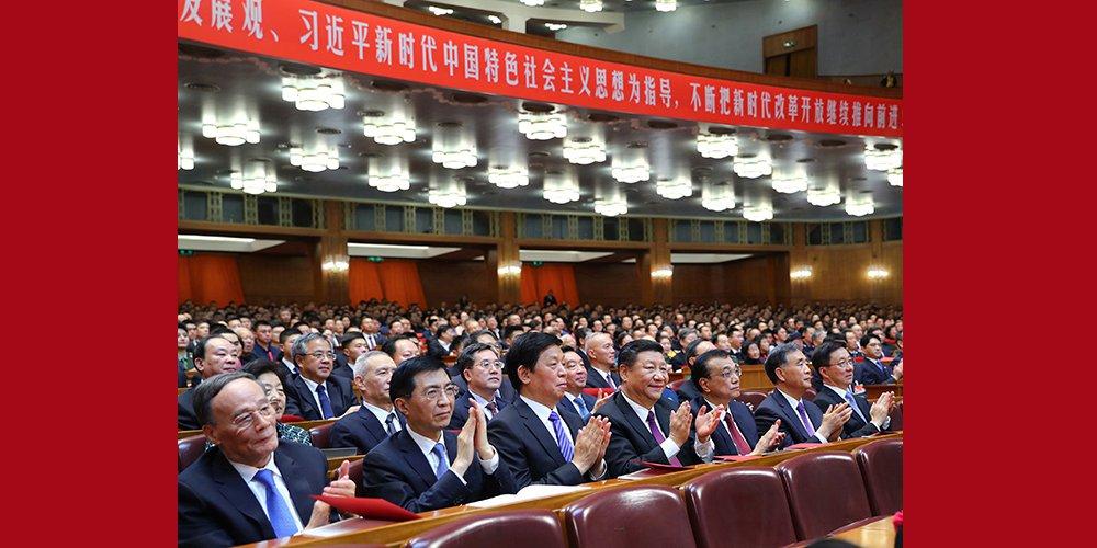 China comemora 40º aniversário da reforma e abertura