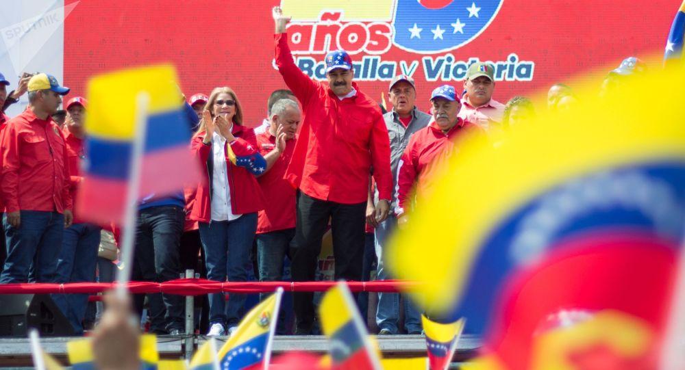 A Venezuela tem um único presidente