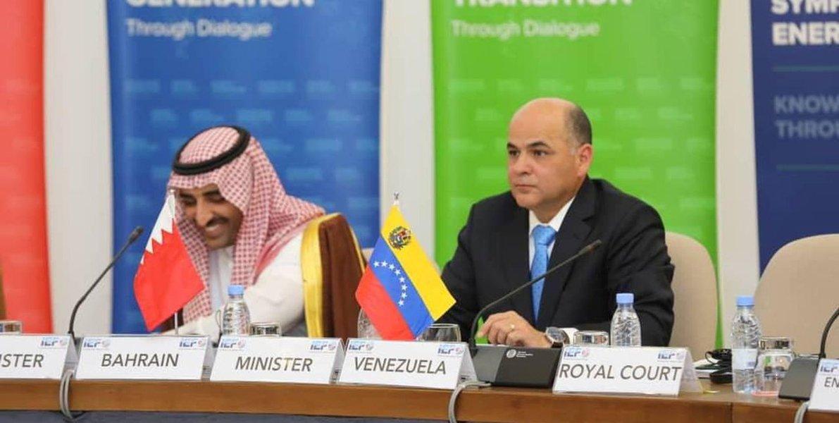 Venezuela participa em Foro Internacional de Energia na Arábia Saudita