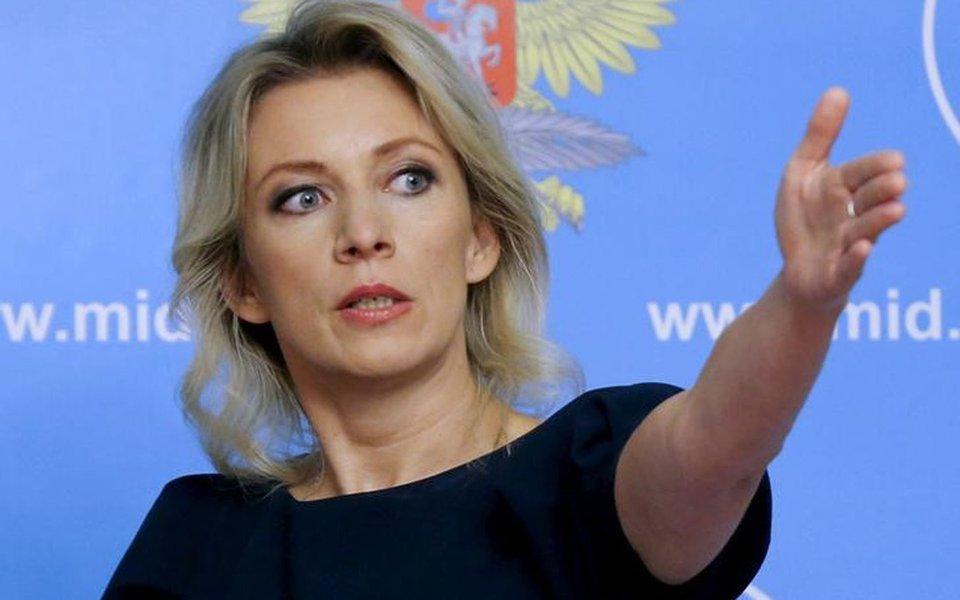 Rússia acusa EUA de querer armar a oposição venezuelana