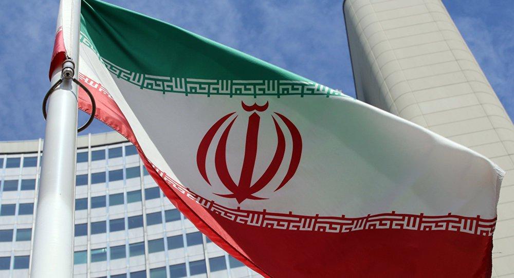 Tribunal de Haia diz que Irã pode reivindicar fundos bloqueados pelos EUA