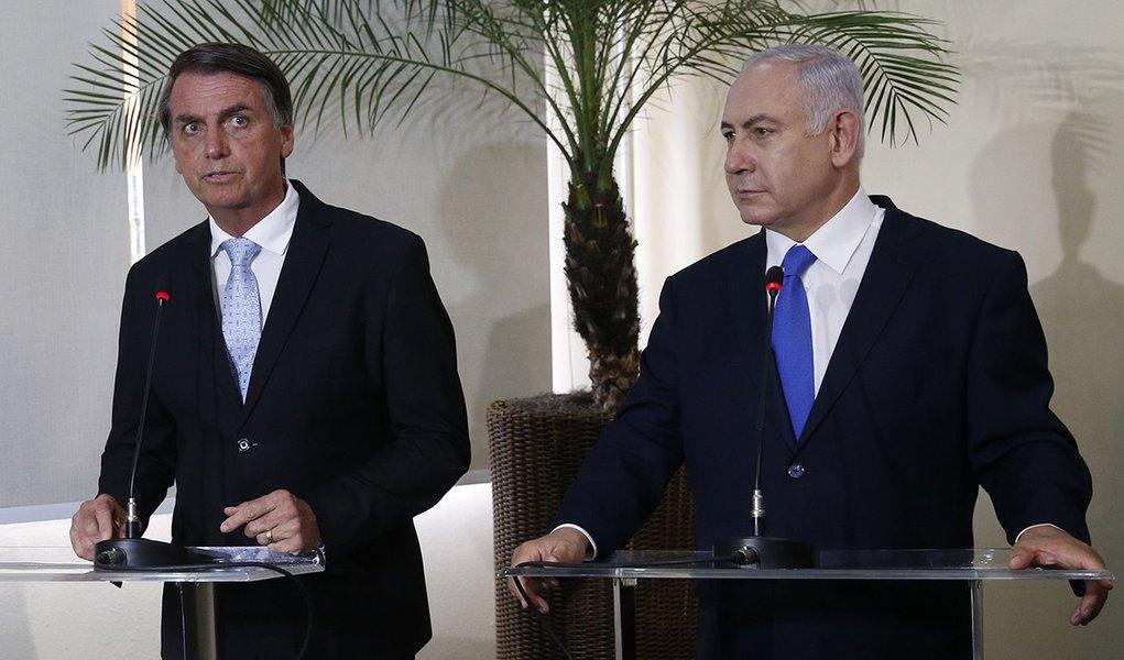 Brasil deve abrir escritório de negócios em Jerusalém