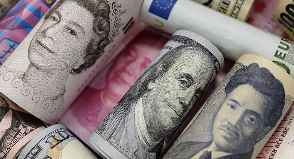 Economia mundial está perdendo força e riscos estão aumentando, diz FMI