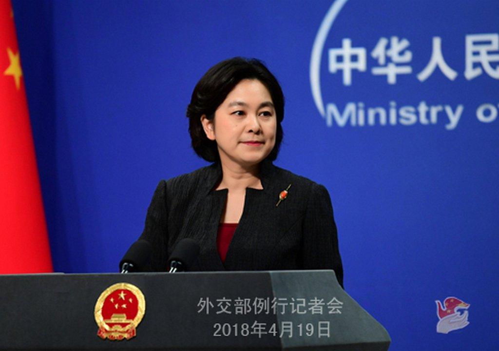 Porta-voz do governo pede que EUA parem de prejudicar interesses da China