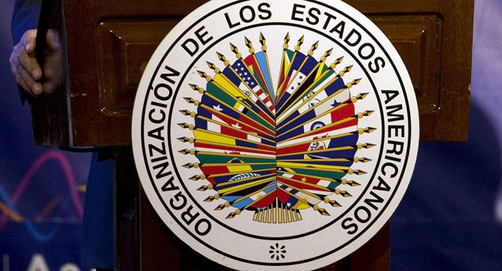 Brasil comete novo ato de ingerência contra Venezuela
