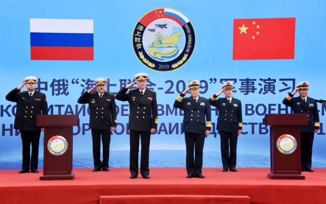 China e Rússia realizam exercícios navais conjuntos